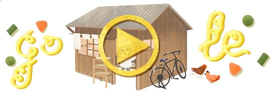 105º Aniversário de Momofuku Ando